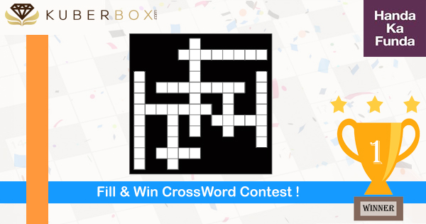 Crossword Contest