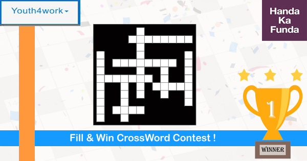 Fill and Win Crossword Contest 002