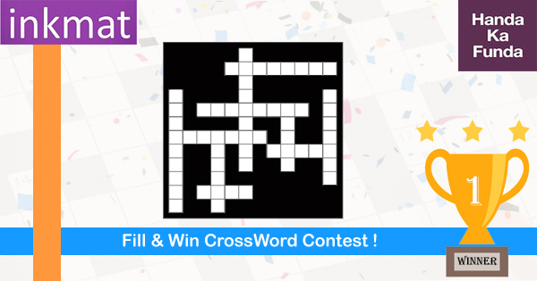 Fill and Win Crossword Contest 003