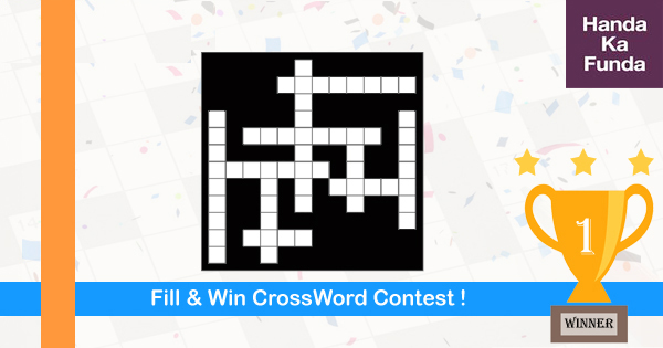 Crossword Contest 4