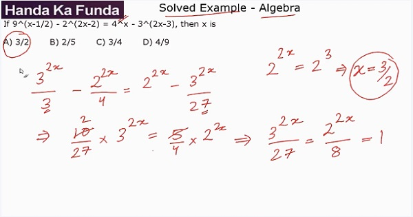 CAT 2017 - Afternoon slot - Quantitative Aptitude - Algebra - If 9^(x-12) – 2^(2x-2) = 4^x