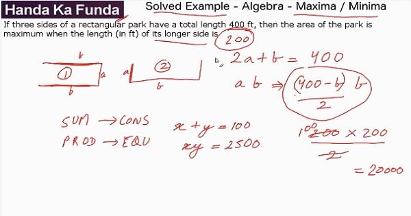 CAT 2017 - Afternoon slot - Quantitative Aptitude - Algebra - Maxima Minima - If three sides of a rectangular