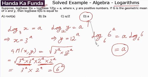 CAT 2017 - Forenoon slot - Quantitative Aptitude - Algebra - Logarithms - If G is the geometric mean