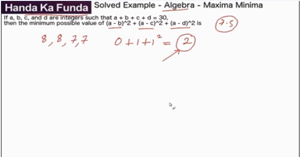 CAT 2017 - Forenoon slot - Quantitative Aptitude - Algebra - Maxima Minima - If a, b, c, and d are integers