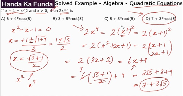 CAT 2017 - Forenoon slot - Quantitative Aptitude - Algebra - Quadratic Equation - If x + 1 = x^2