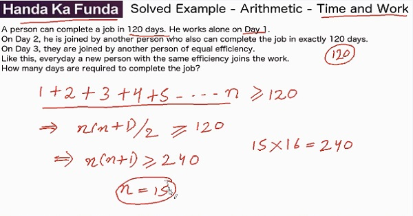 CAT 2017 - Forenoon slot - Quantitative Aptitude - Arithmetic - Time and Work - A person can complete