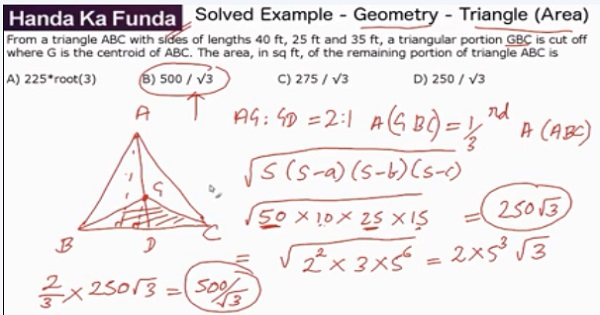 CAT 2017 - Forenoon slot - Quantitative Aptitude - Geometry - Triangles - From a triangle ABC with sides