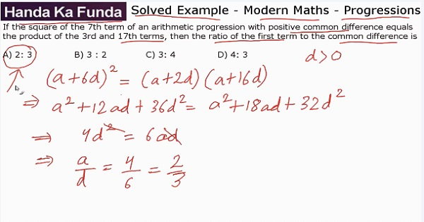 CAT 2017 - Forenoon slot - Quantitative Aptitude - Modern Maths - Progressions - If the square of the 7th term