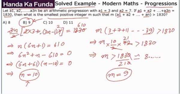 CAT 2017 - Forenoon slot - Quantitative Aptitude - Modern Maths - Progressions - Let a1, a2,……..a3n be an arithmetic progression