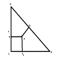 Quantitative Aptitude - Geometry - Triangles - Let P be an interior point