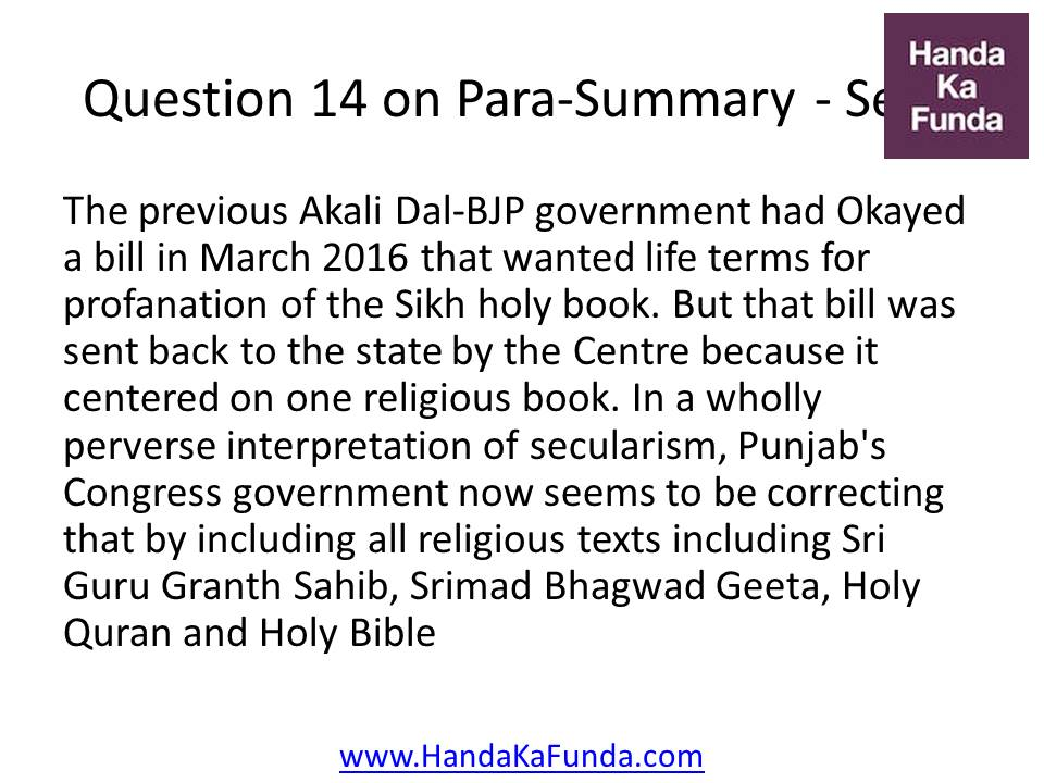 14. The previous Akali Dal-BJP government had Okayed a bill in March 2016 that wanted life terms for profanation of the Sikh holy book. But that bill was sent back to the state by the Centre because it centered on one religious book. In a wholly perverse interpretation of secularism, Punjab