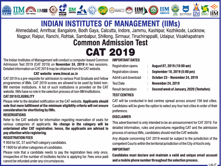 CAT 2019 Exam Advertisement
