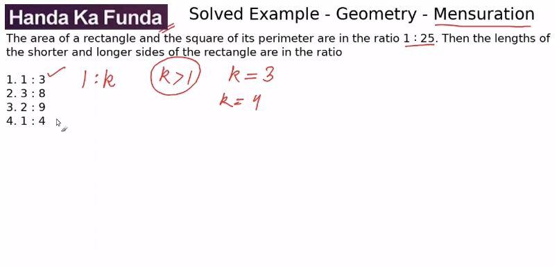Quantitative Aptitude – Geometry - Mensuration – The area of a rectangle and the square